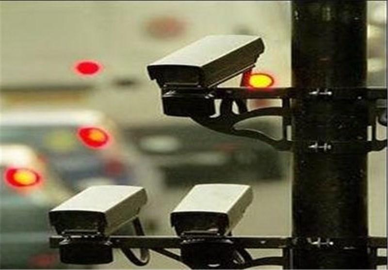 کانال تلگرام آموزش دوربین مداربسته