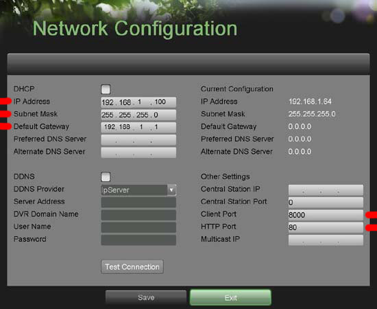 DVR Network menu