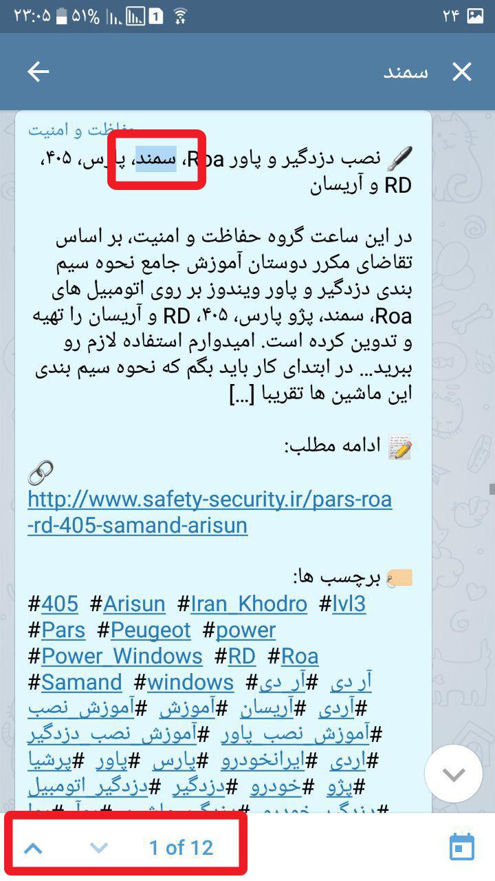 Telegram 06